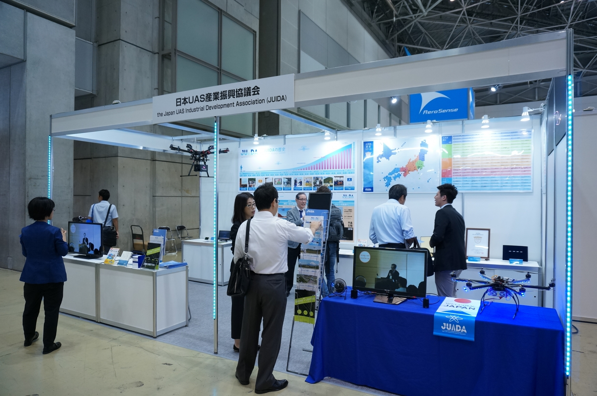 ドローンソリューション&技術展2018 へ参加!